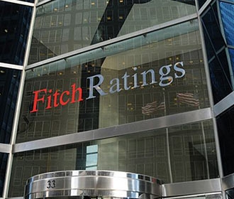 Fitch Ratings logo on a building